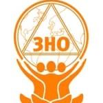 3ho logo ořez